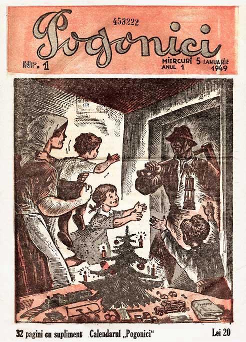 1949_revista pogonici_numarul 1